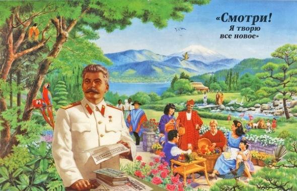 Stalin's paradise